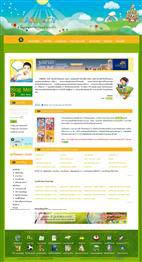 บันทึกหน้าเว็บเป็นไฟล์ภาพด้วย WebShot
