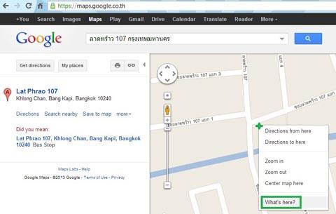 วิธีสร้างแผนที่บน Google Maps