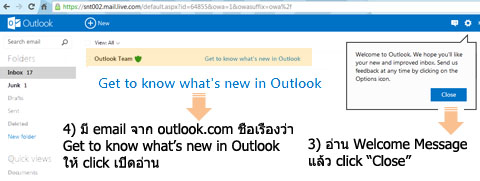 outlook-get to know