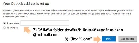 outlook-folder old email