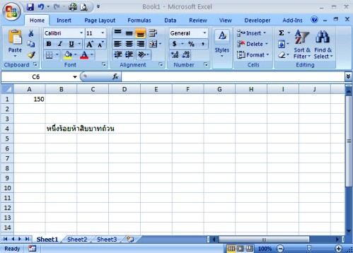 Bahttext Excel Function