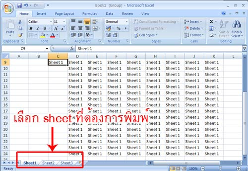 Excel Print All Sheets
