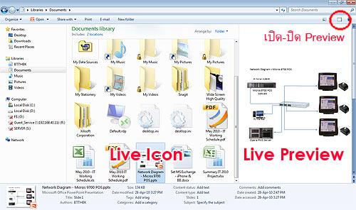 Live Icon Preview Windows 7