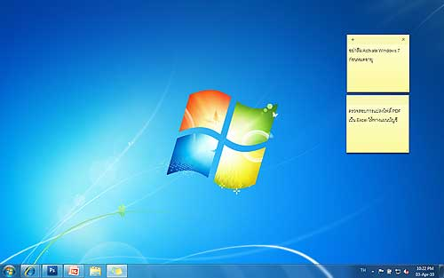 Sticky Notes Windows 7