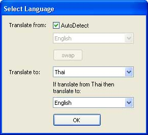 Google Translate Client Setup