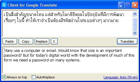 Google Translate Client Screen
