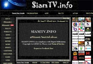 SiamTV Info